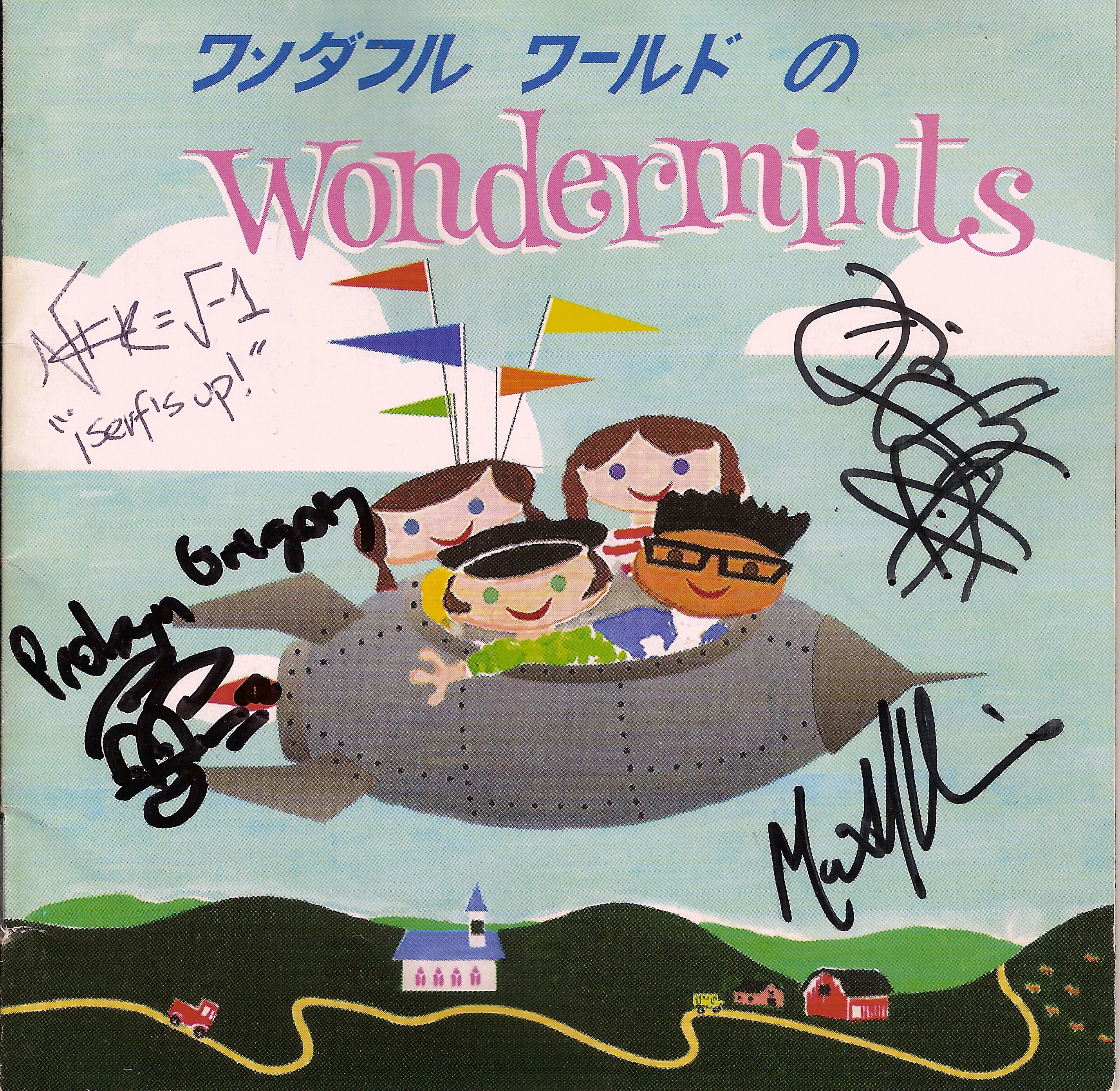 Autographed Wonderful World of Wondermints